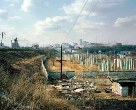 Alexander Gronsky, Pastoral, 2008 - 2012
